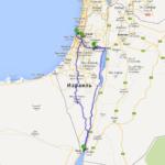 Путешествие на Святую Землю. Часть 1. Иерусалим.