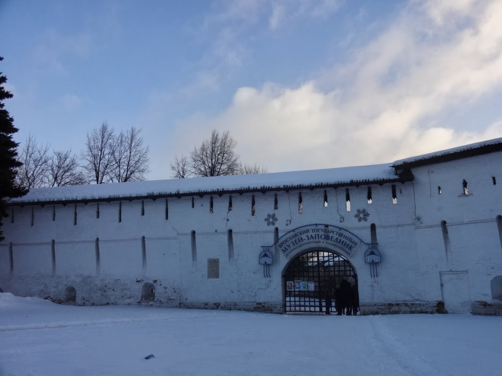 вход в музей заповедник Ярославль