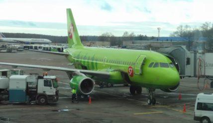 Как сэкономить на авиабилетах по России. 15 идей