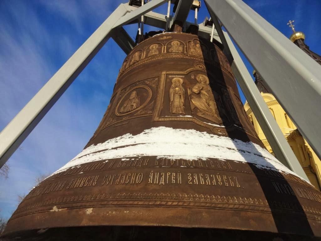 Колокол в соборе Александра Невского Нижний Новгород