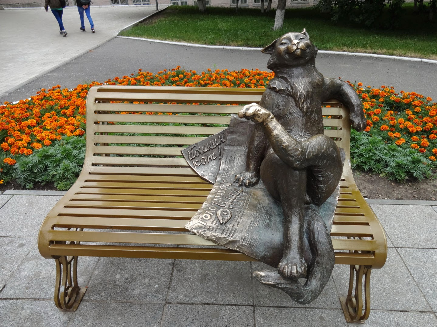 йошкар-ола часы йошкин кот
