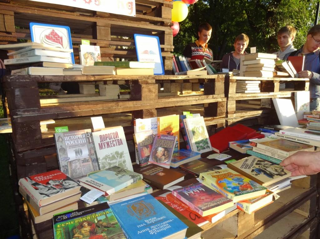 фестиваль читайгорький нижний новгород