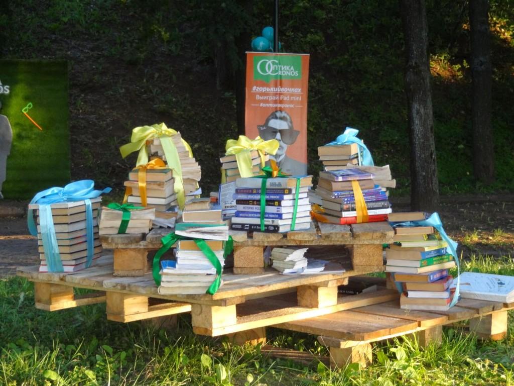 фестиваль читайгорький в александровском саду
