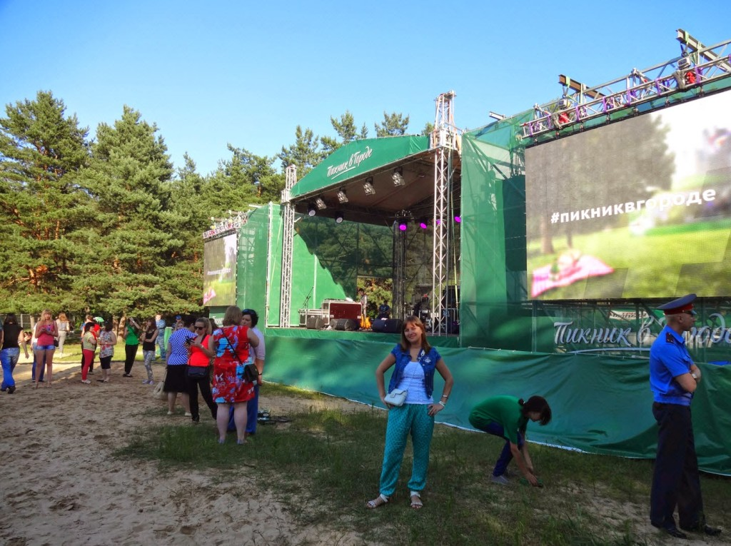 пикник в городе Нижний Новгород сцена