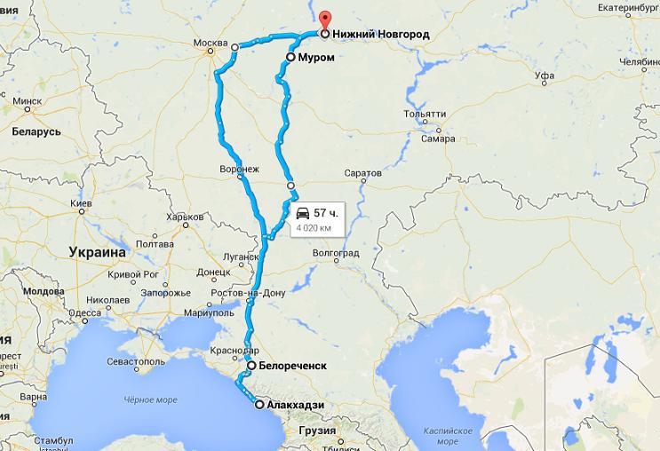 Нижний Новгород - Абхазия Маршрут