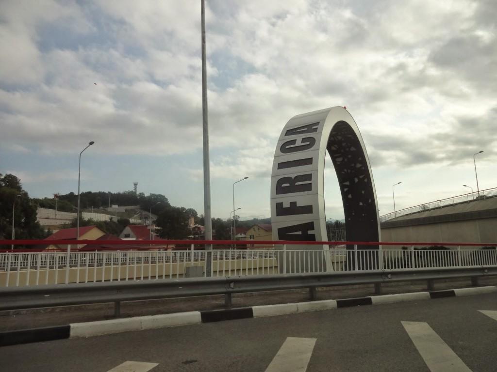 олимпийские кольца в сочи