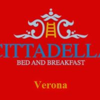 Что такое В&В отель? Отзыв о В&В «Chittadella» в Вероне.