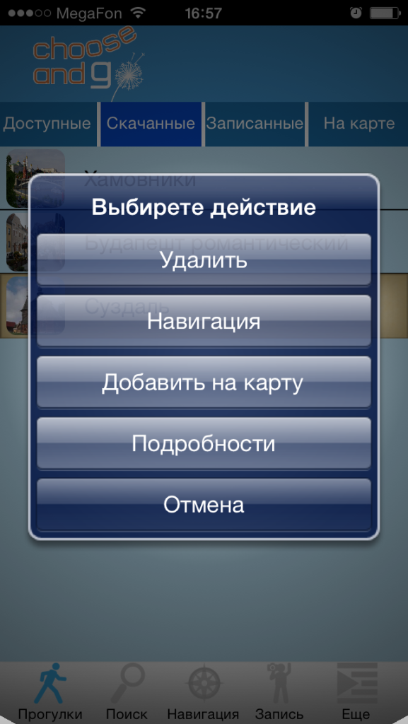 Choose and go
