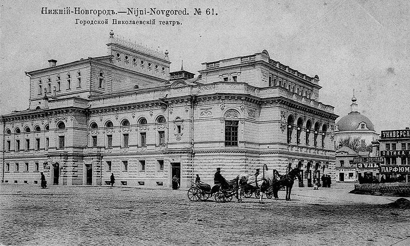 Государственный академический театр драмы старое фото