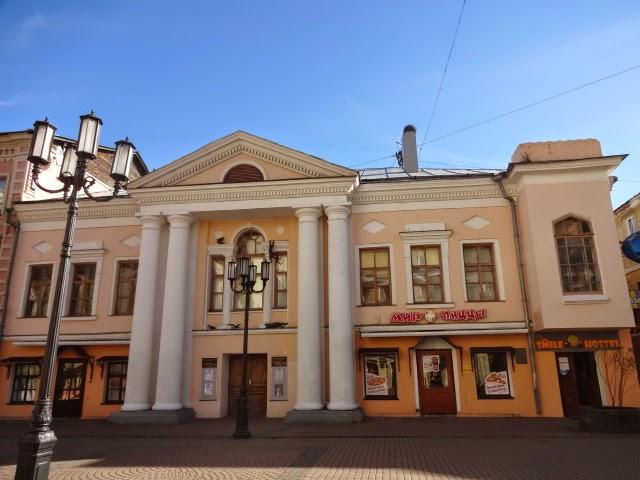 учебный театр Нижегородского театрального училища Большая покровская