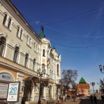 Прогулка по улице Большая Покровская в Нижнем Новгороде.