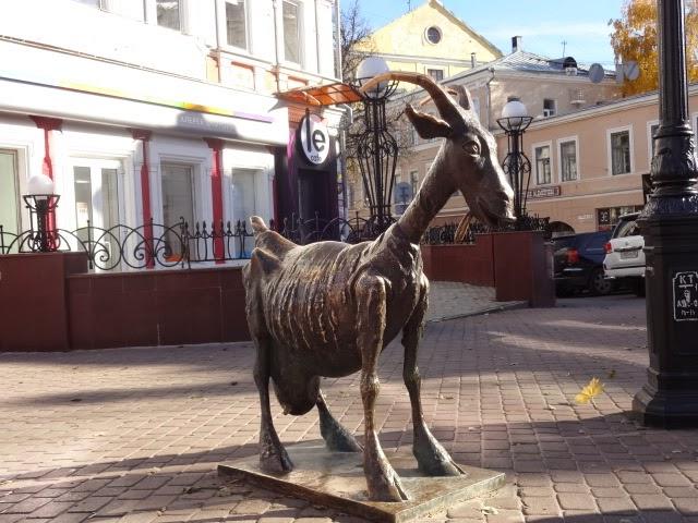 скульптура козы Большая покровская