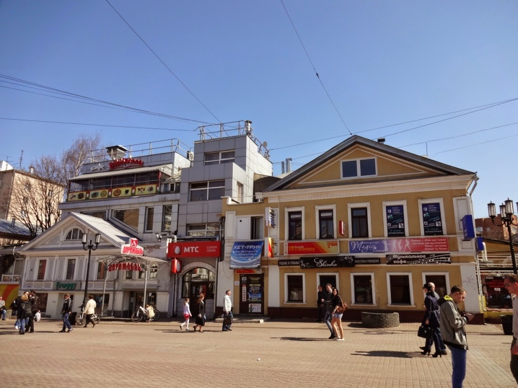 """кафе """"Библиотека"""" большая покровская"""