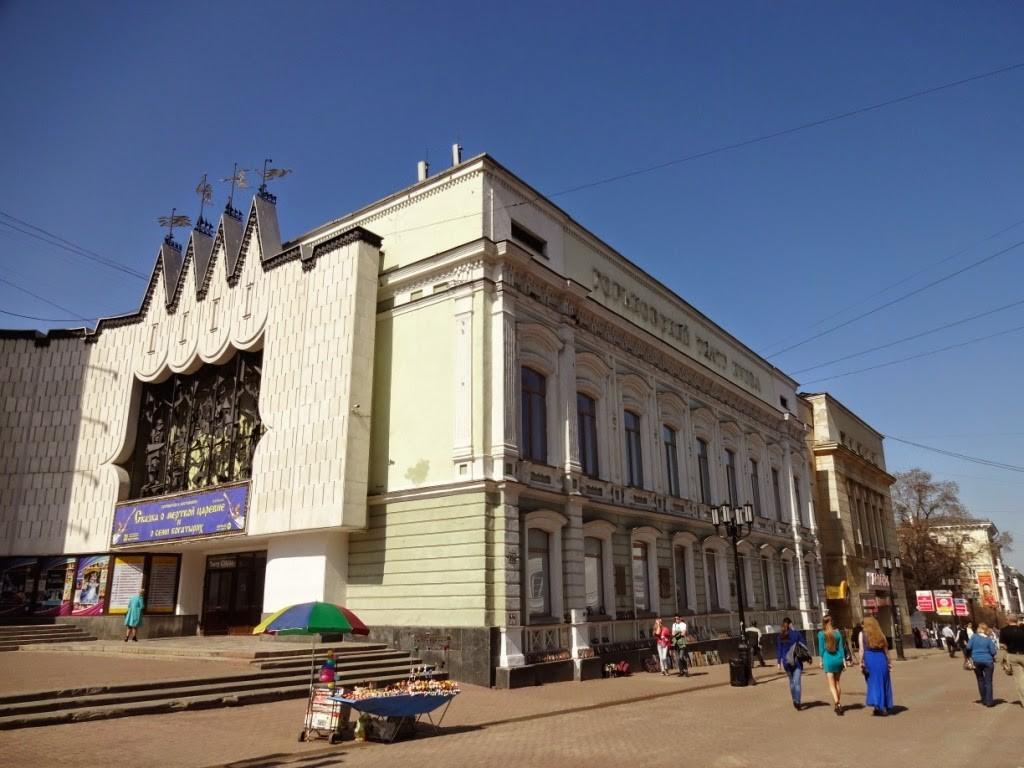 детский кукольный театр большая покровская