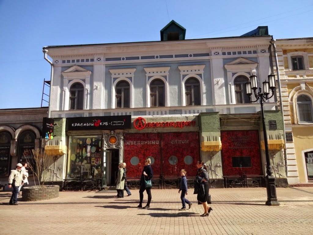 дом Остатошниковой нижний новгород