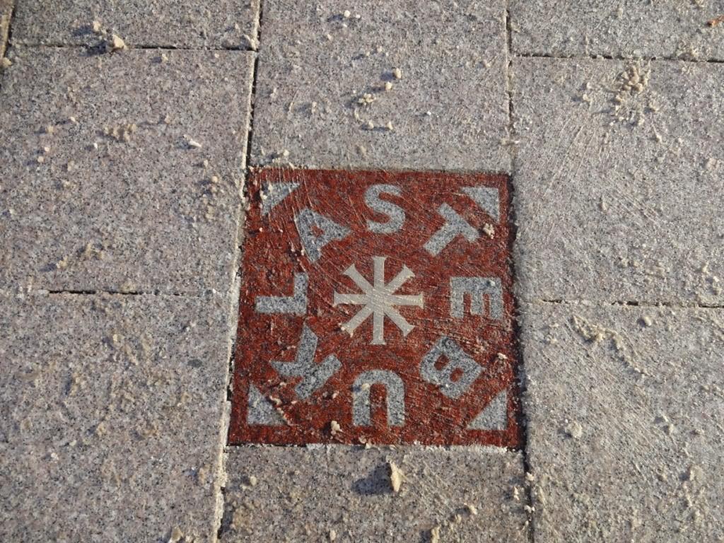 плитка с надписью stebuclas вильнюс