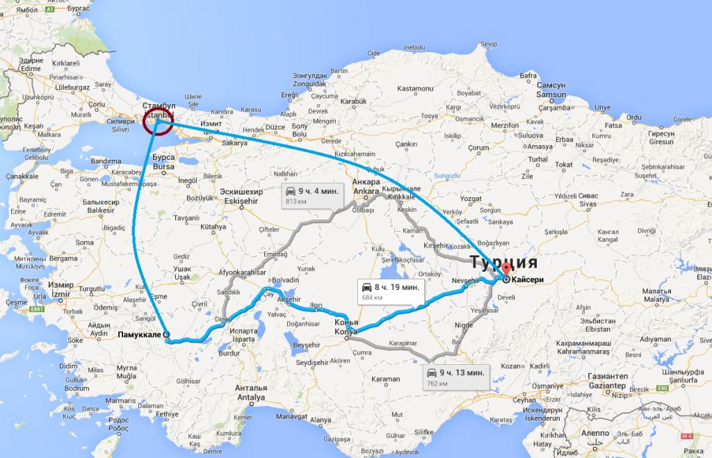 маршрут самостоятельной поездки по Турции