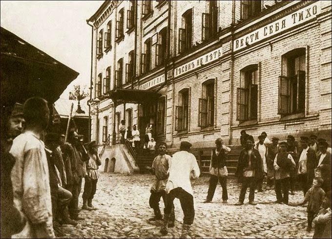 ночлежка бугрова старое фото нижний новгород