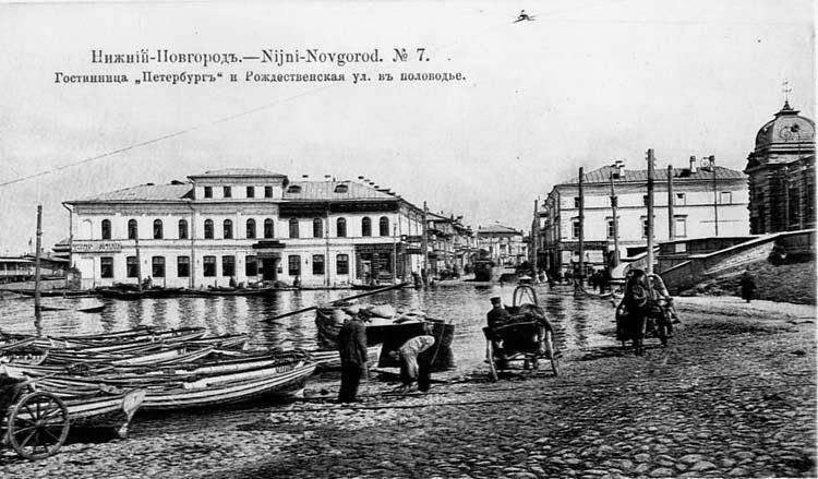 благовещенская площадь нижний новгород старое фото