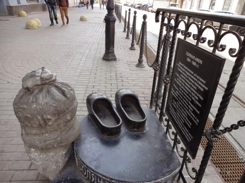 скульптура соляная афера нижний новгород