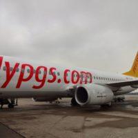 Отзыв о турецком лоукосте Пегасус (Pegasus Airlines). Перелет Москва — Стамбул.