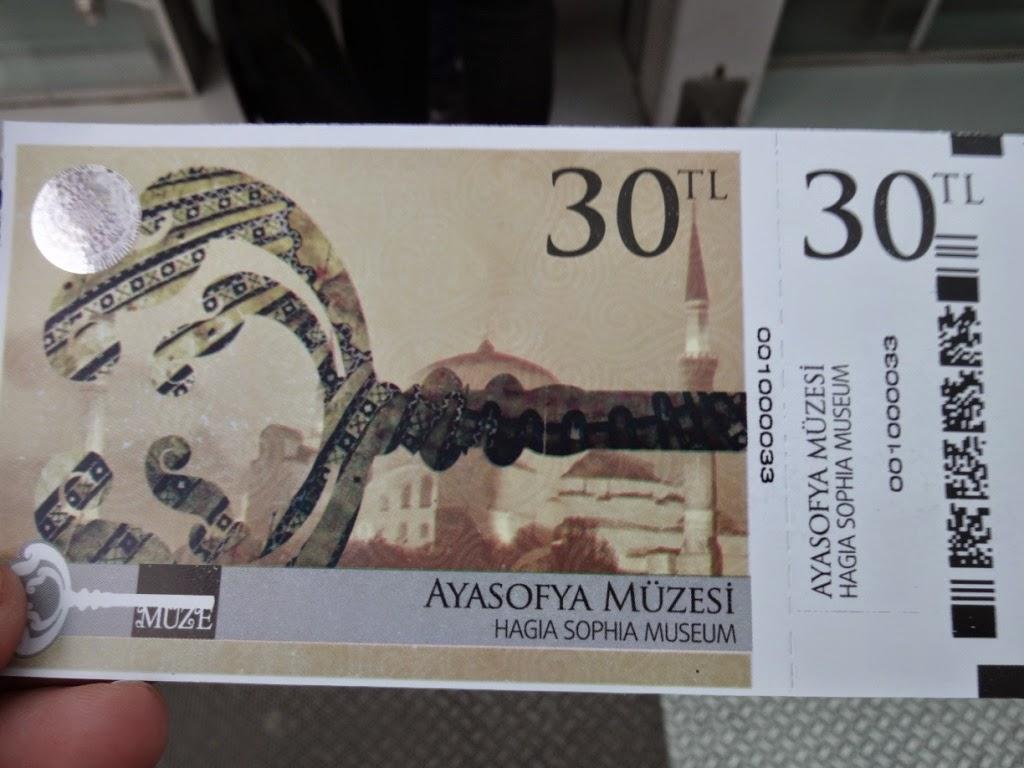 билет в айя софия