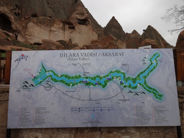 Карта Каньон Ихалара