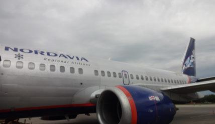 Как забронировать билеты на самолет без оплаты (для визы)