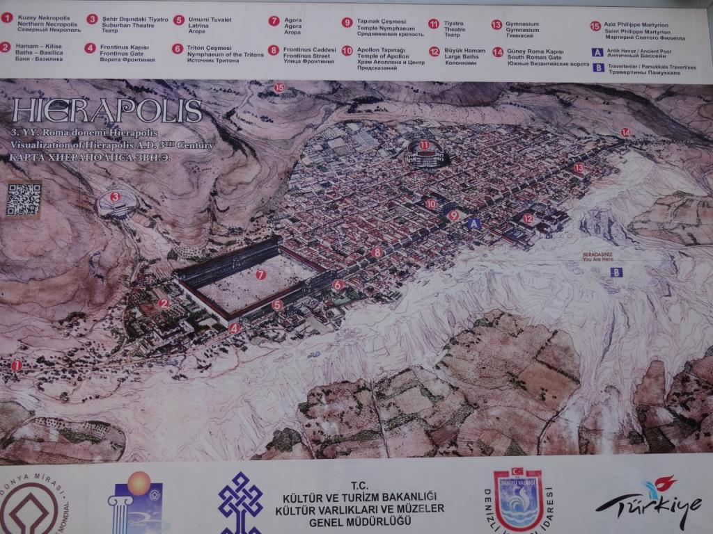 карта иераполис