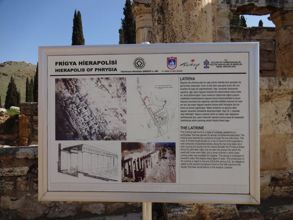 латрина иераполис