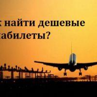 Авиабилеты спецпредложения в ереван - Air-Travels