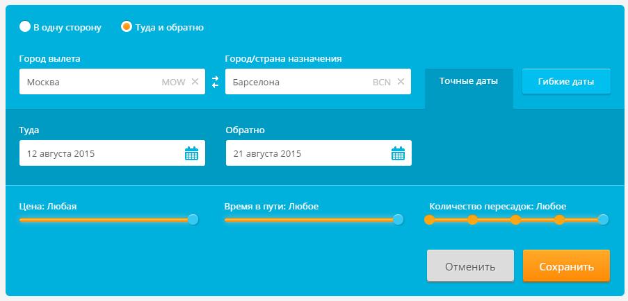 Авиабилеты москва дели прямые рейсы дешево