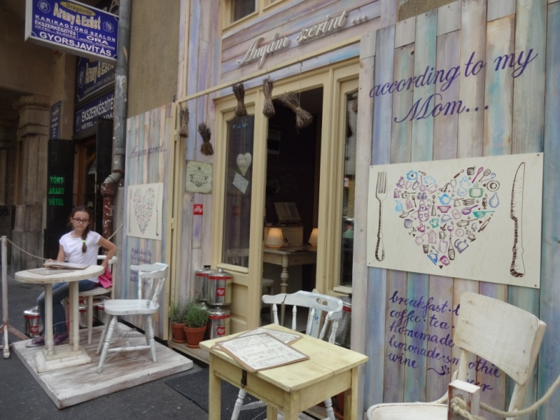 кофейня будапешт
