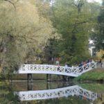 «Унылая пора! Очей очарованье!» — Болдинская осень на Нижегородчине