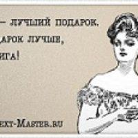 Новогодняя акция «Книга за подписку»!