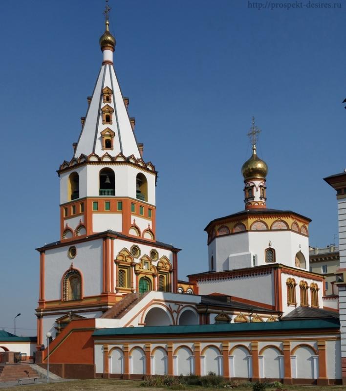 Иркутск православный храм
