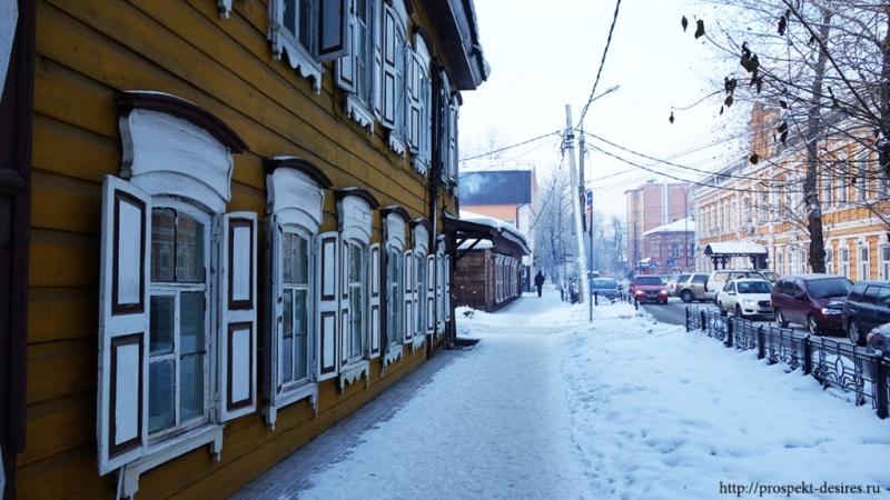 Старинные дома в центре Иркутска