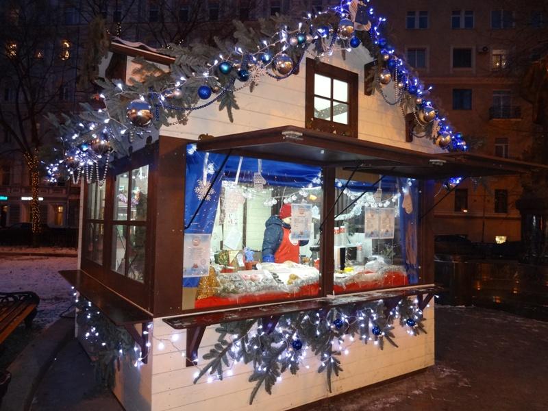 рождественская ярмарка москва 2016