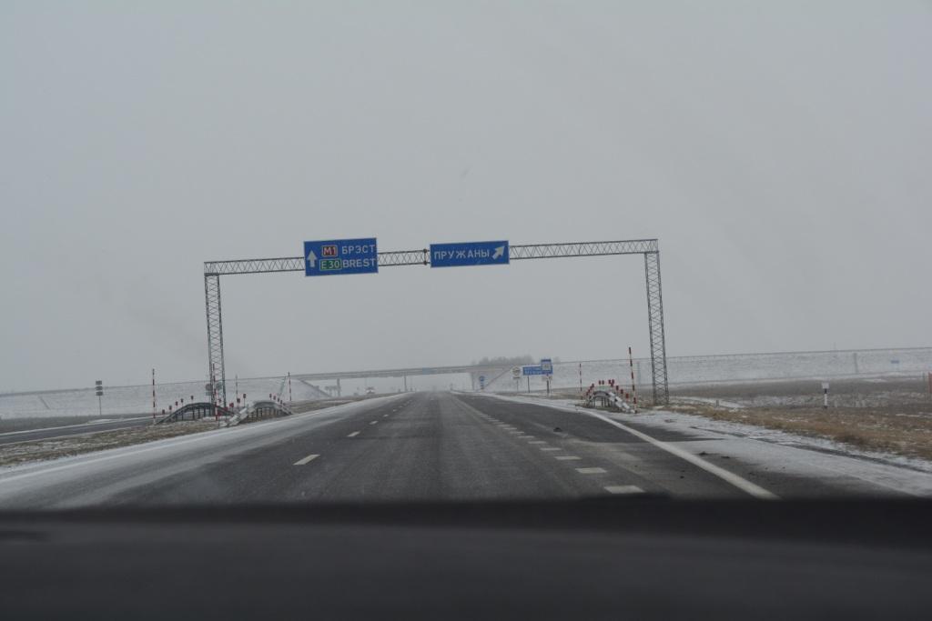 Дороги в Белоруссии