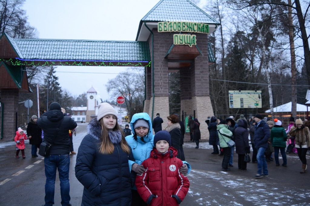 Беловежская пуща дед мороз белоруссия