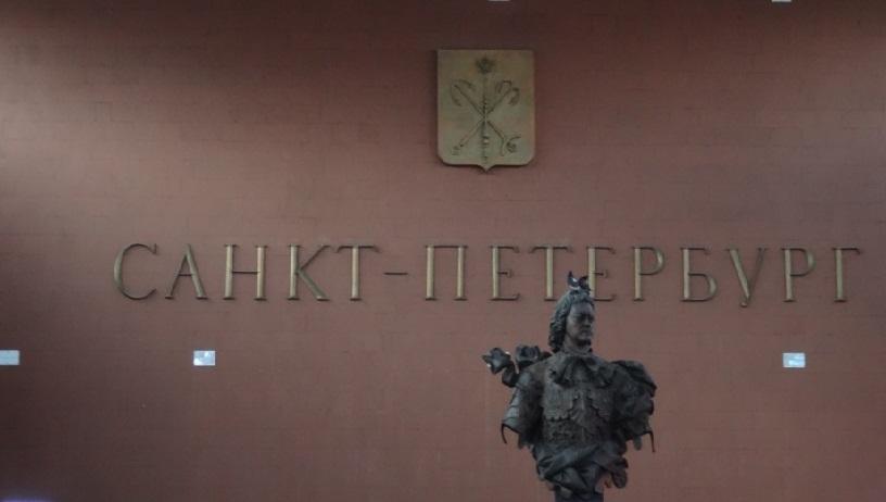 санкт-петербург московский вокзал