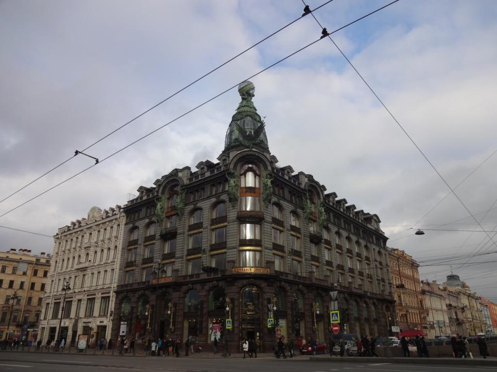 дом Зингер Санкт-Петербург