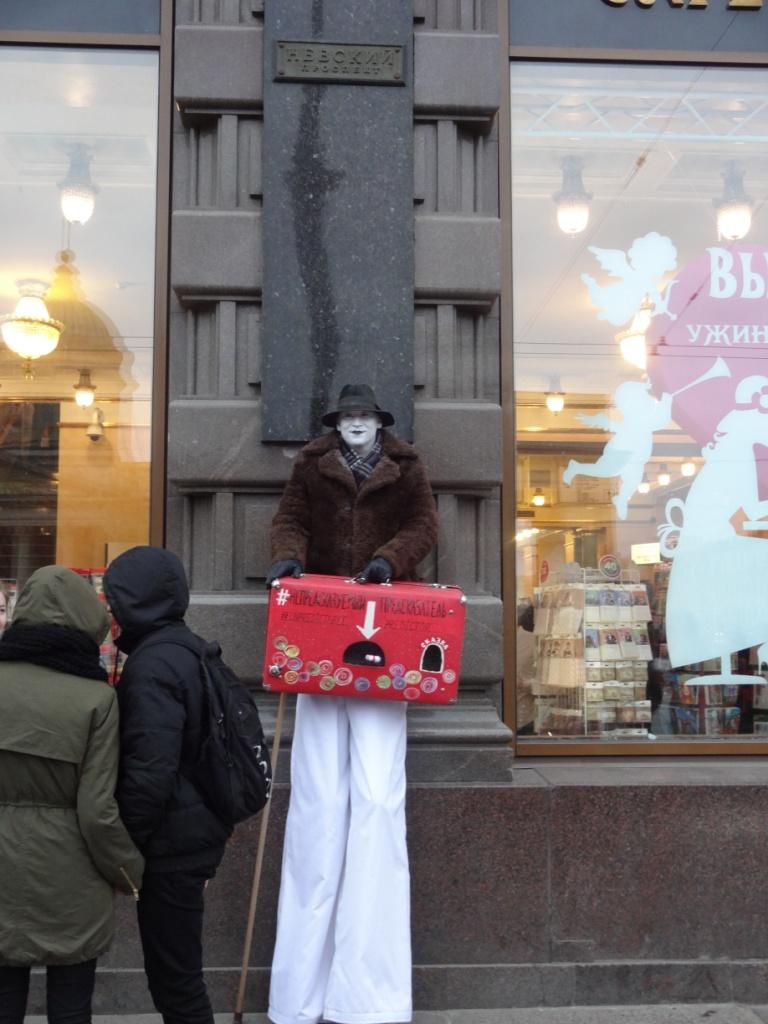 санкт-петербург невский