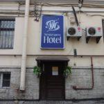 Две гостиницы в Питере недалеко от Невского. Почувствуй разницу!