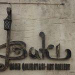 Самостоятельное путешествие в Баку. Первый репортаж)