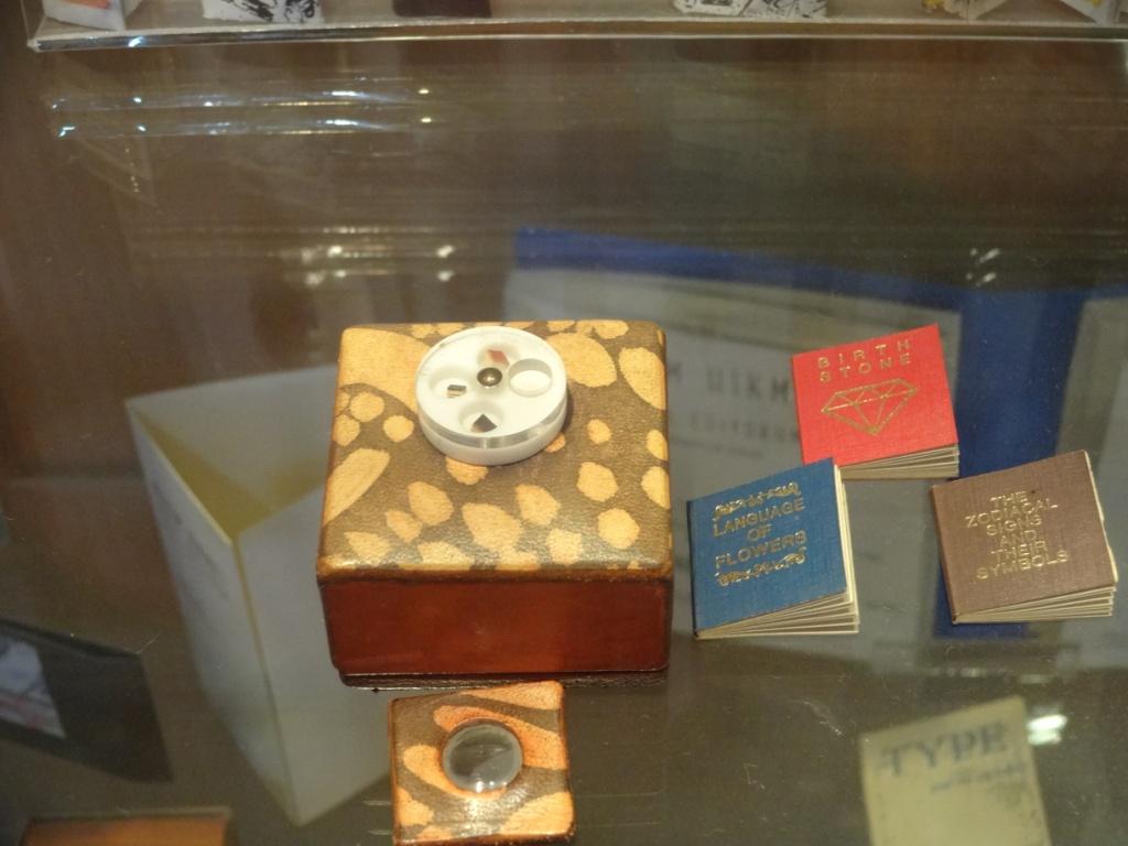 музей миниатюрной книги баку