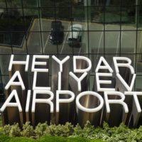 Баку. Как добраться из аэропорта в город?