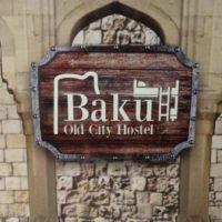 Baku Old City Hostel — недорогой хостел в Баку