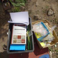 Старка — Старорязанская археологическая экспедиция. Как это было
