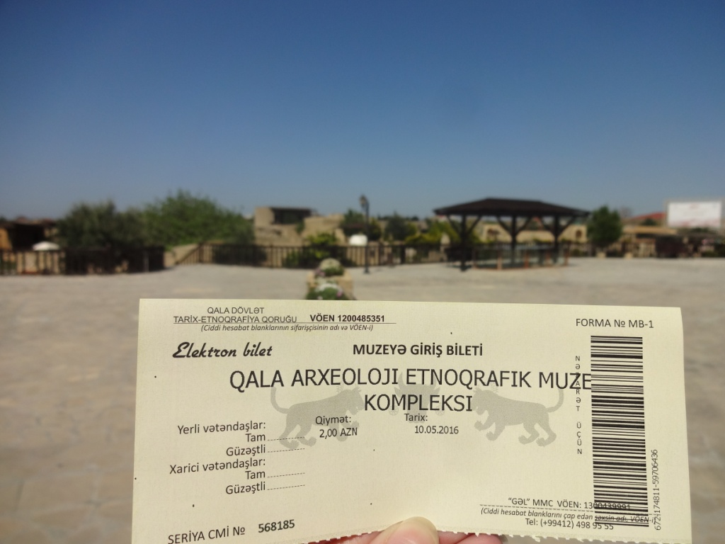 билет гала этнографический музей